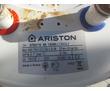 Электрический водонагреватель, фото — «Реклама Севастополя»