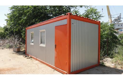 Бытовки дачные модульные домики.Металлоконструкции от производителя, фото — «Реклама Севастополя»