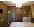 Сдается 3-комнатная, улица Косарева, 25000 рублей, фото — «Реклама Севастополя»