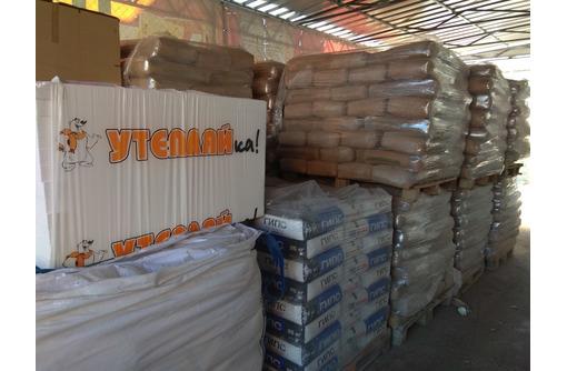 Стройматериалы(Цемент,Песок,Смеси,Клея,Грунты и многое другое) - Цемент и сухие смеси в Севастополе