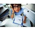 Налоговый учет коммерческих организаций. 1С - Семинары, тренинги в Симферополе