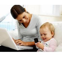 Работа для женщин в декрете - Частичная занятость в Феодосии