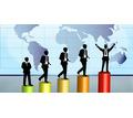 """Бизнес-курс """"Основы бизнеса и бухгалтерский учет для ИП"""" - Семинары, тренинги в Симферополе"""