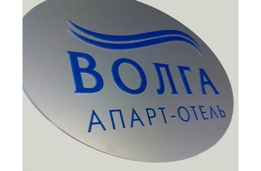 Вывеска из композита световая и не световая - Реклама, дизайн, web, seo в Севастополе