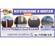 Навесы из поликарбонат.Металлоизделия от производителя, фото — «Реклама Севастополя»