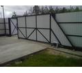 Ворота откатные,навесы,бытовки,заборы.Металлоконструкции от производителя. - Заборы, ворота в Севастополе