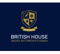 British House - Английский Язык и Курсы Английского Языка - Языковые школы в Крыму