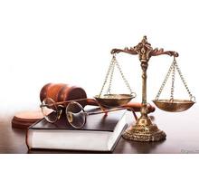 Требуется помощник юриста - Юристы / консалтинг в Ялте
