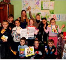 Английский на 5 для школьников. - Языковые школы в Крыму