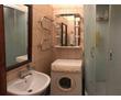 Сдаю квартиру с хорошим ремонтом звоните +7(978)971-12-85, фото — «Реклама Севастополя»
