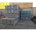 Гипсокартон КНАУФ и комплектующие с быстрой доставкой по городу. - Листовые материалы в Севастополе