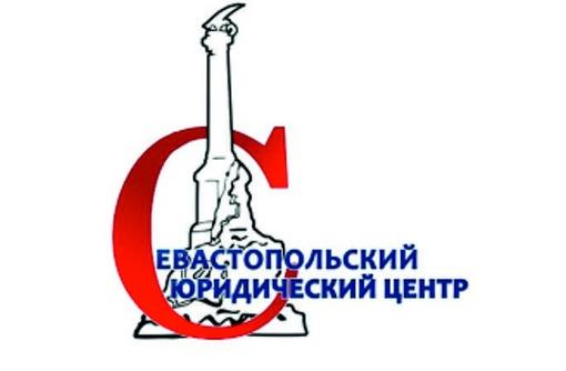 Составление исковых заявлений. Представительство в суде - Юридические услуги в Севастополе