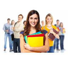 Профессиональная переподготовка, повышение квалификации в Севастополе – «Бизнес-Академия» - Курсы учебные в Севастополе