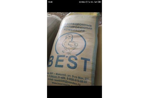 Откорм best для бройлеров - Сельхоз корма в Саках
