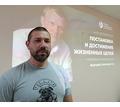 Психолог. Консультации очно и онлайн. - Психологическая помощь в Крыму