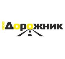 СРОЧНО! требуются дорожные рабочие - Рабочие специальности, производство в Севастополе