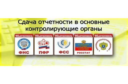 Сдача отчетности, фото — «Реклама Севастополя»