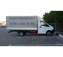 Грузоперевозки и переезды из Феодосии по России - Грузовые перевозки в Феодосии