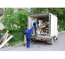 Вывоз строительного мусора , грунта, хлама.. Любые объёмы!!! - Вывоз мусора в Крыму