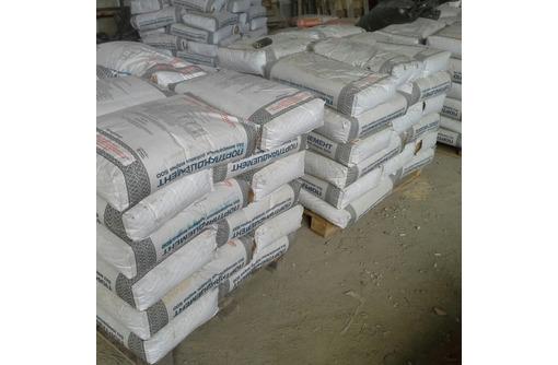 Цемент 25 кг 50 кг Новороссийский М500. С доставкой по городу, фото — «Реклама Севастополя»