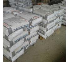 Цемент 25 кг 50 кг Новороссийский М500. С доставкой по городу - Цемент и сухие смеси в Севастополе