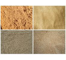Щебень шархинский Бут отсев песок с доставкой - Сыпучие материалы в Ялте