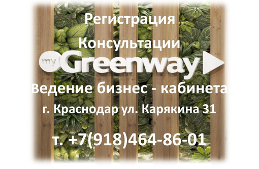 Greenway - Набор Aquamagic BABY для купания  ребенка - Прочие детские товары в Севастополе