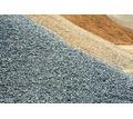 Щебень, песок в любых объемах 1000 р. - Сыпучие материалы в Старом Крыму