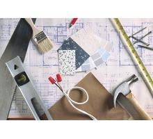 Все виды строительных работ - Ремонт, отделка в Ялте