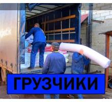 Квартирный переезд.Вывоз мусора.Грузчики - Грузовые перевозки в Крыму