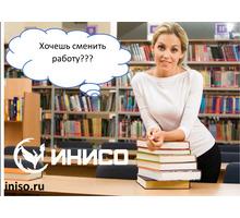 Образование в Севастополе – Инновационный институт: качественно, доступно, современно. - ВУЗы, колледжи, лицеи в Севастополе