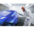 Покраска, рихтовка авто, жестянные работы - Ремонт и сервис легковых авто в Симферополе