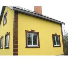 Выполняем фасадные работы - Проектные работы, геодезия в Симферополе