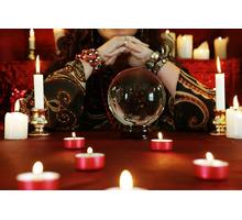 Любовная магия. Потомственный маг ясновидящая приворот коррекция - Гадание, магия, астрология в Черноморском