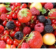 Вишня, клубника, малина , облепиха, клюква, смородина замороженные. - Эко-продукты, фрукты, овощи в Севастополе