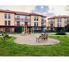 Уютные апартаменты  на берегу моря - Квартиры в Черноморском