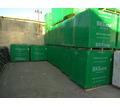 Газобетон  ВКБ . Быстрая доставка от фуры до манипулятора - Кирпичи, камни, блоки в Севастополе