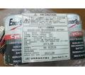 JRC 7ZBJD0006E - заряжаемая аккумуляторная батарея 24V 5Ah для черных ящиков JRC JCY-1700 - Продажа в Севастополе