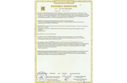 Экономичный кварцевый обогреватель - Газ, отопление в Севастополе