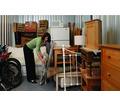 Куда деть вещи на время ремонта или переезда в Крыму - Сборка и ремонт мебели в Крыму