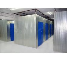 Аренда мини склада(бокса) для вещей и товаров в Симферополе - Сдам в Симферополе