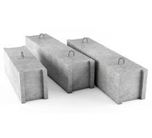 Фундаментные блоки ФБС 12-4-6 - ЖБИ в Симферополе