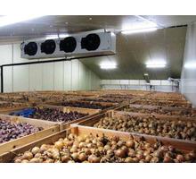 """Холодильное Оборудование для Овощехранилища. Агрегаты """"Bitzer"""" - Продажа в Джанкое"""