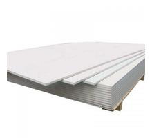 Гипсокартон стеновой knauf  2500x1200x9,5 мм - Листовые материалы в Черноморском