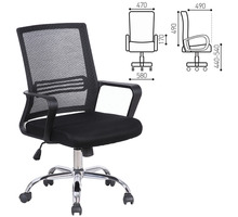 Кресло Брабикс 317 сетка хром - Столы / стулья в Севастополе