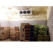 Холодильные Камеры для Хранения Овощей, Картофеля, Лука, Капусты, - Продажа в Крыму