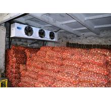 Холодильный Склад для Овощей. Холодильные Установки. - Продажа в Джанкое