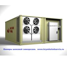 Камеры Холодильные Морозильные Шоковой Заморозки - Продажа в Евпатории
