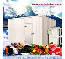 Холодильное Мороильное Оборудование Моноблоки и (сплит-системы). - Продажа в Евпатории