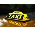 Продам шашки для такси, новые с подсветкой в Крыму - Продажа в Крыму